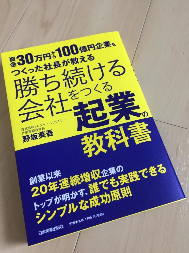 f:id:suwajun111:20170712083304j:plain