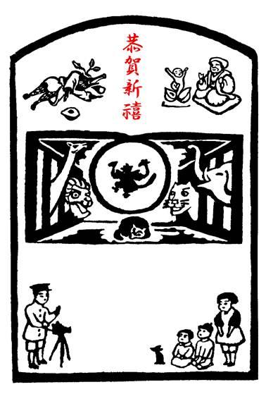 f:id:suwataku:20130101203119j:image