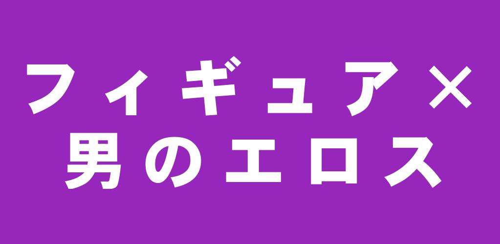 f:id:suyamatakuji:20161220150247p:plain