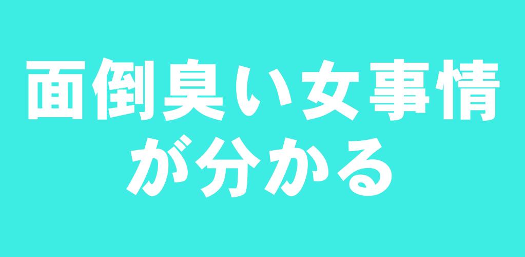 f:id:suyamatakuji:20161223103304p:plain