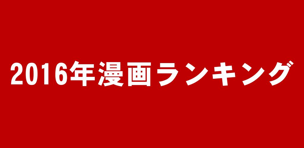 f:id:suyamatakuji:20161227142239p:plain