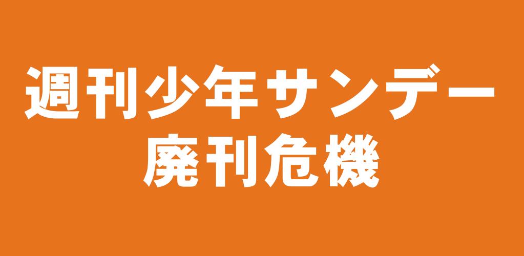 f:id:suyamatakuji:20161230161931p:plain