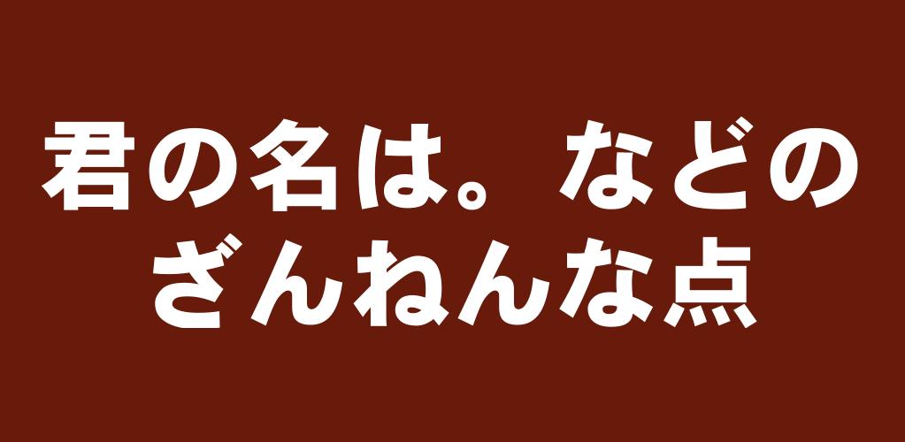 f:id:suyamatakuji:20170102113219p:plain