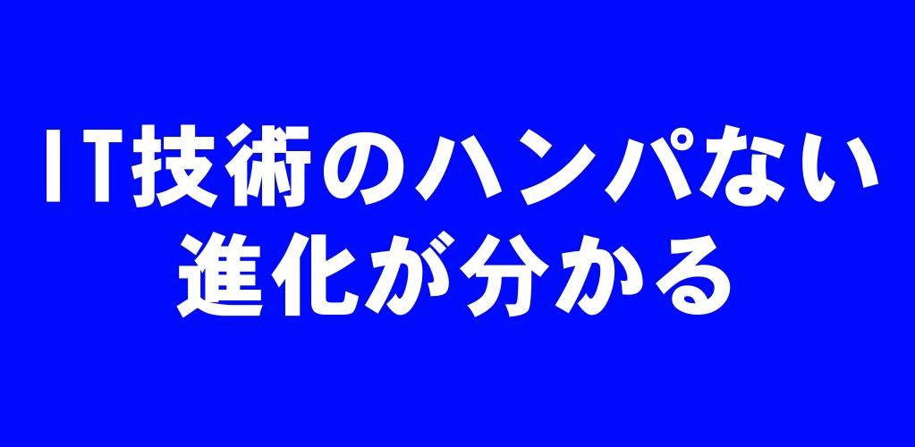 f:id:suyamatakuji:20170103140912p:plain