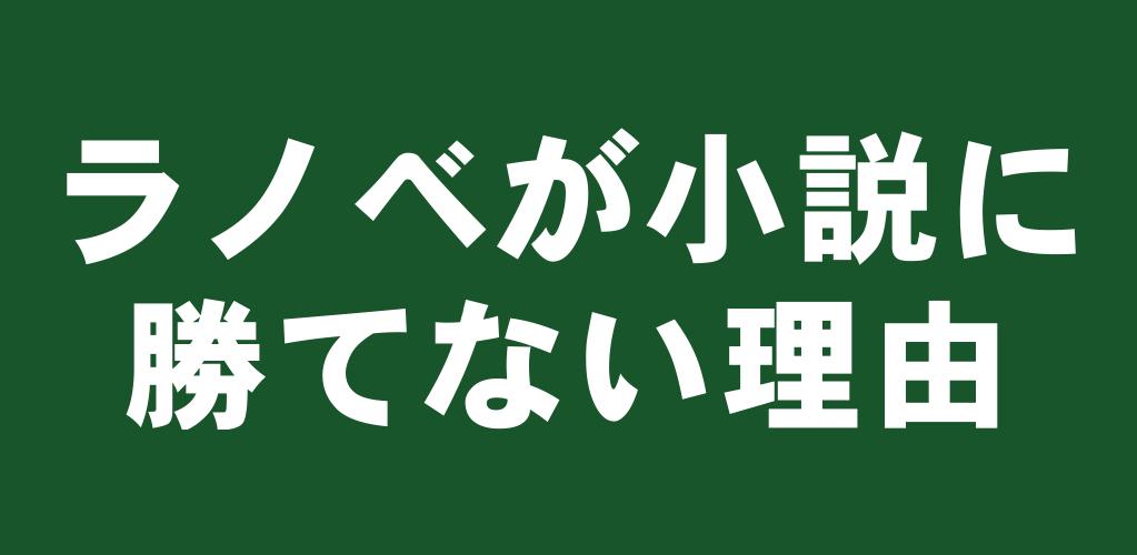 f:id:suyamatakuji:20170106161445p:plain
