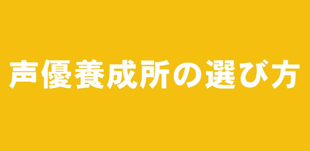 f:id:suyamatakuji:20170109111548p:plain