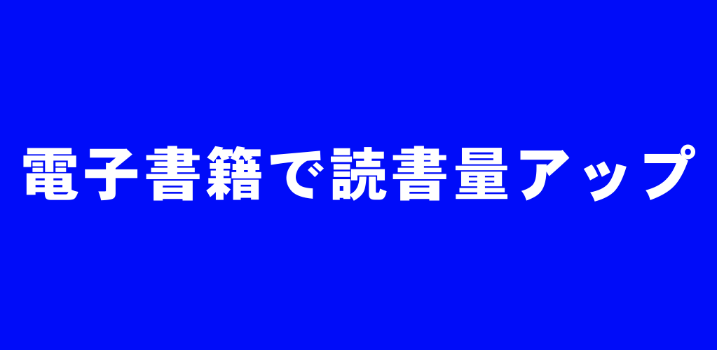 f:id:suyamatakuji:20170112095950p:plain