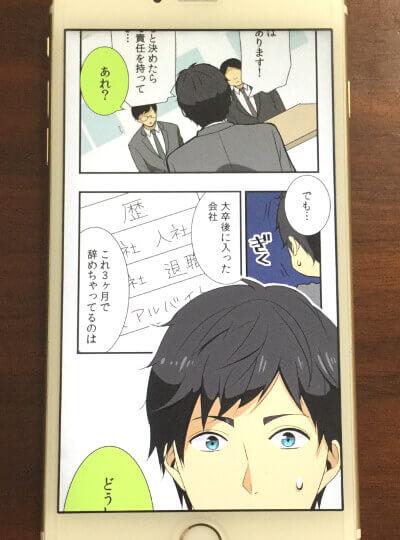 f:id:suyamatakuji:20170112113759j:plain
