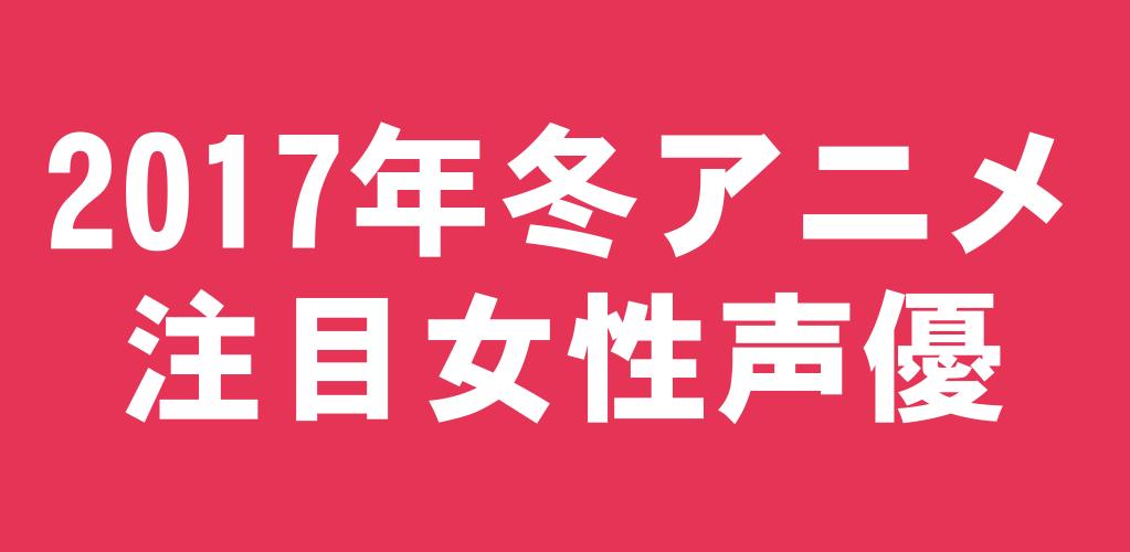 f:id:suyamatakuji:20170113104747p:plain