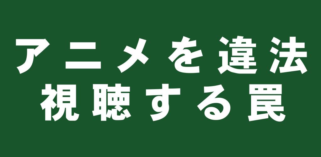 f:id:suyamatakuji:20170116173713p:plain