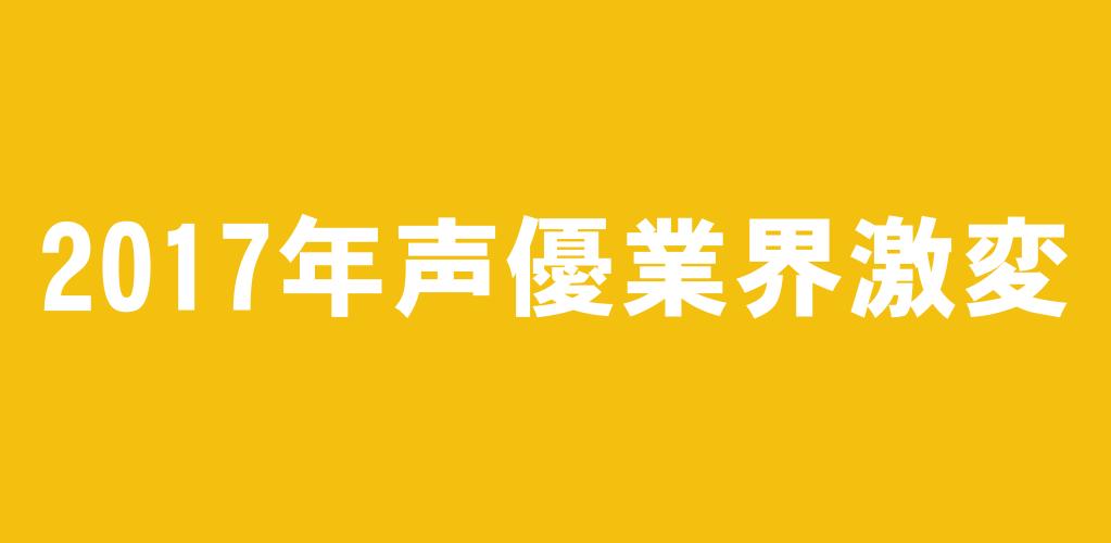 f:id:suyamatakuji:20170118101742p:plain
