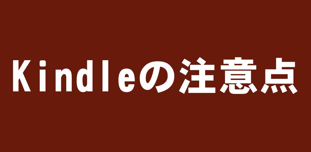 f:id:suyamatakuji:20170119100610p:plain