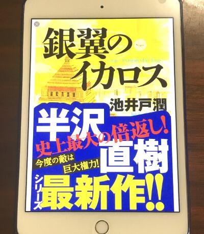 f:id:suyamatakuji:20170120154023j:plain