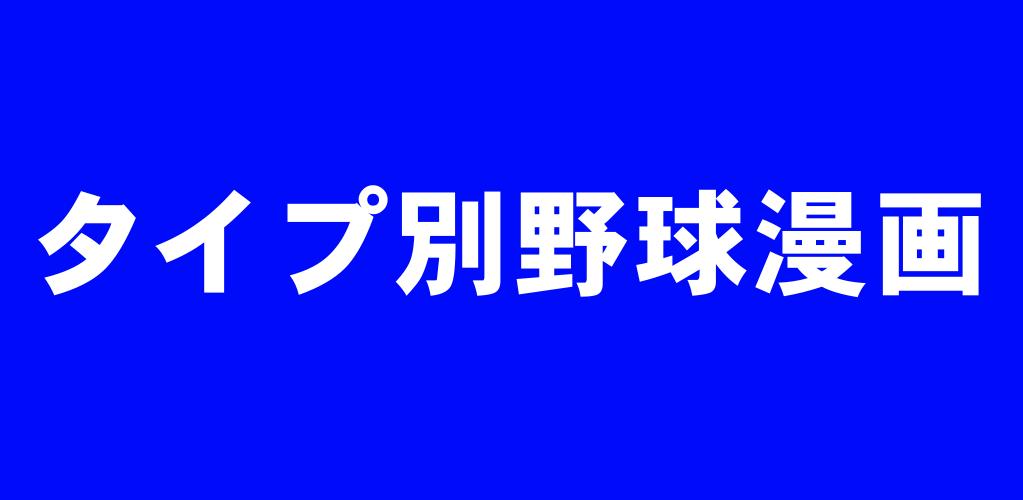 f:id:suyamatakuji:20170123115351p:plain