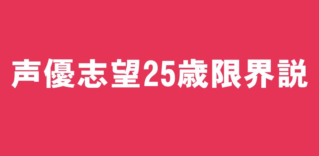 f:id:suyamatakuji:20170124102721p:plain