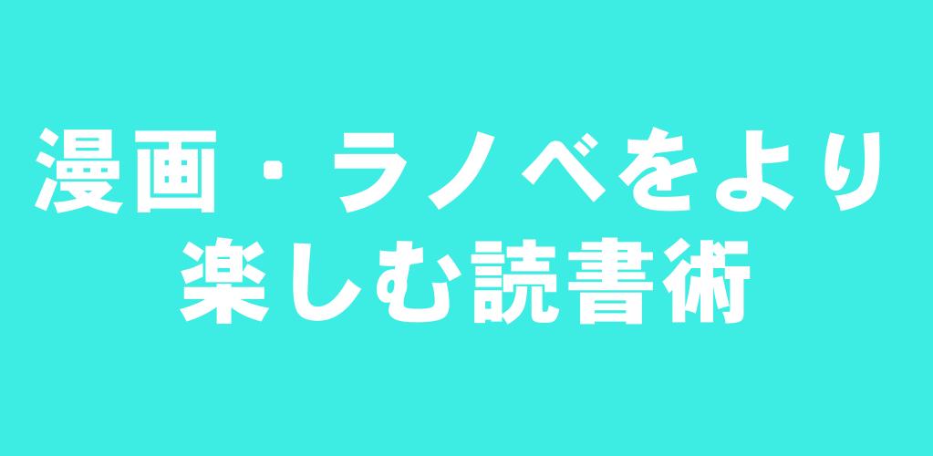 f:id:suyamatakuji:20170125102901p:plain