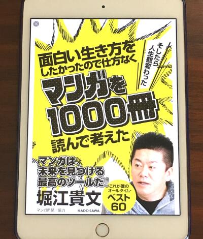 f:id:suyamatakuji:20170125104108j:plain