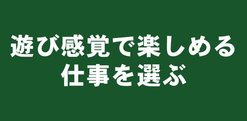 f:id:suyamatakuji:20170126105938p:plain