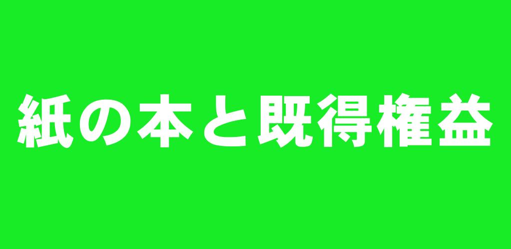 f:id:suyamatakuji:20170127100833p:plain