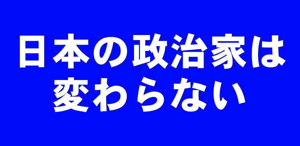 f:id:suyamatakuji:20170130114806p:plain