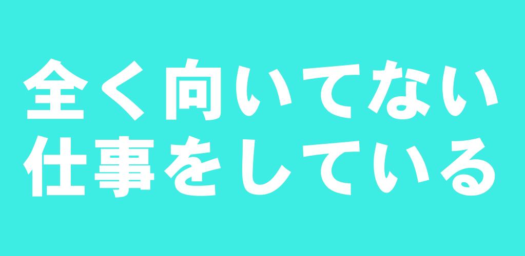 f:id:suyamatakuji:20170131100940p:plain