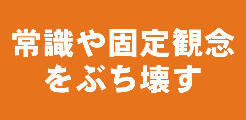 f:id:suyamatakuji:20170131112103p:plain
