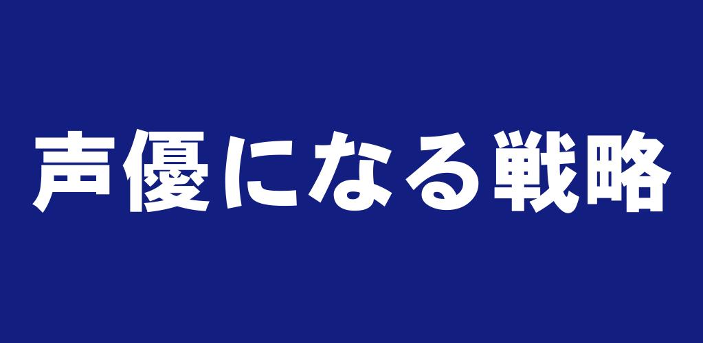 f:id:suyamatakuji:20170202150831p:plain