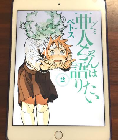 f:id:suyamatakuji:20170204145312j:plain