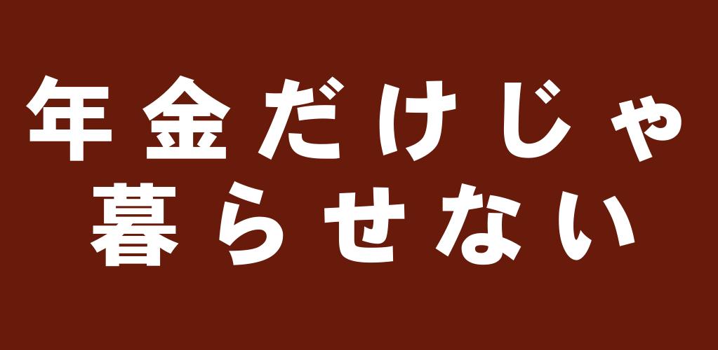 f:id:suyamatakuji:20170206100035p:plain