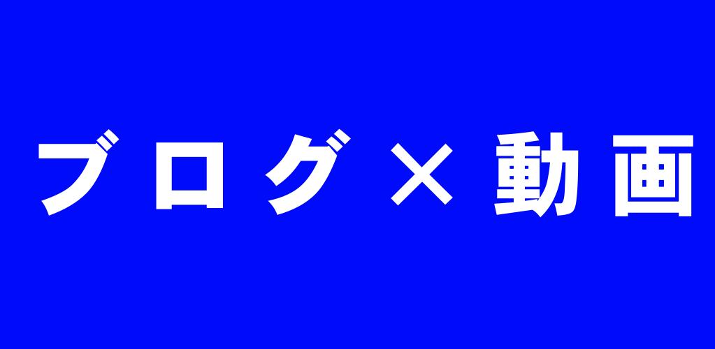 f:id:suyamatakuji:20170206153715p:plain