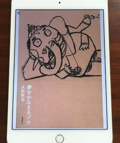 f:id:suyamatakuji:20170210101955j:plain