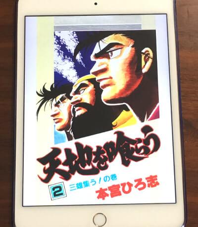 f:id:suyamatakuji:20170210144543j:plain