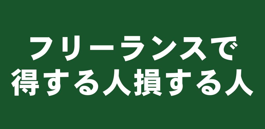 f:id:suyamatakuji:20170213101850p:plain
