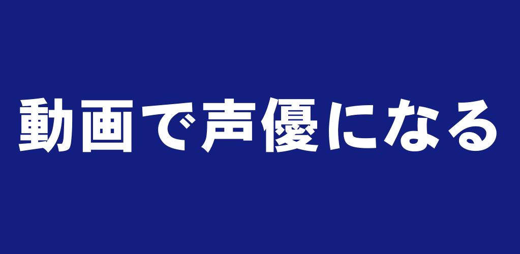 f:id:suyamatakuji:20170213113434p:plain
