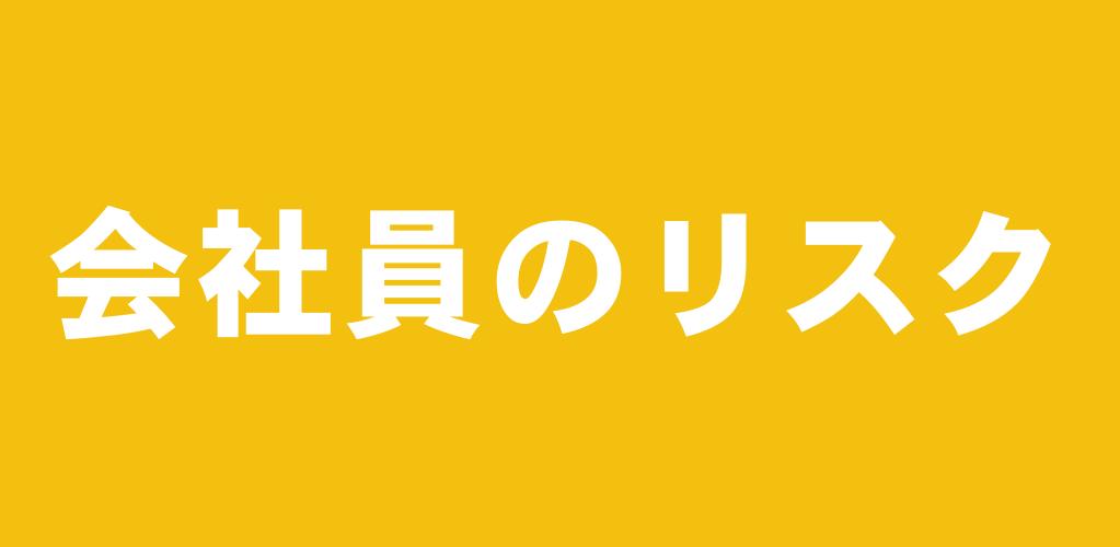 f:id:suyamatakuji:20170214100956p:plain