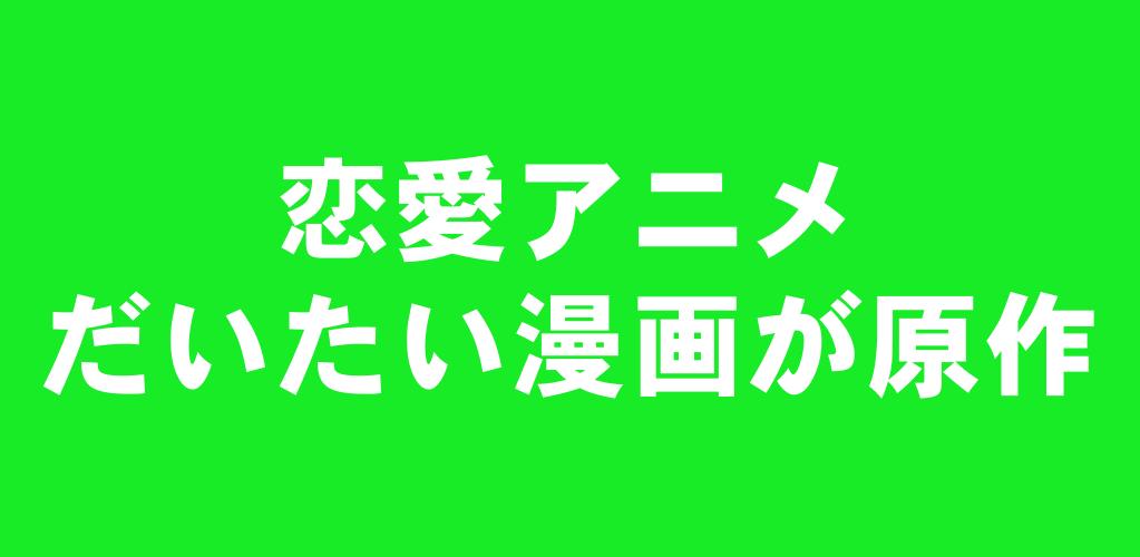 f:id:suyamatakuji:20170214112454p:plain
