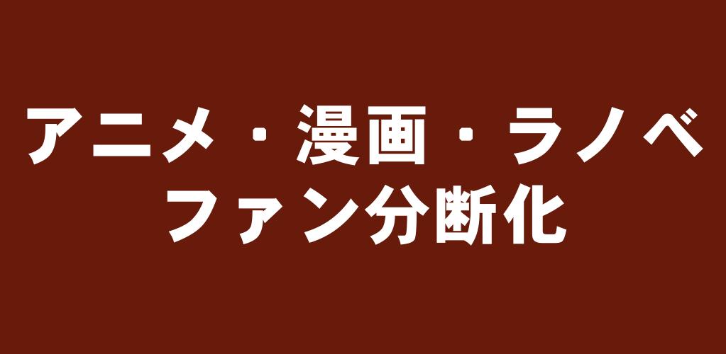f:id:suyamatakuji:20170215113407p:plain