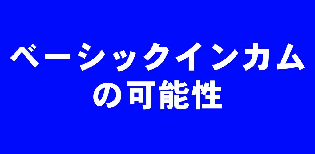 f:id:suyamatakuji:20170216100350p:plain