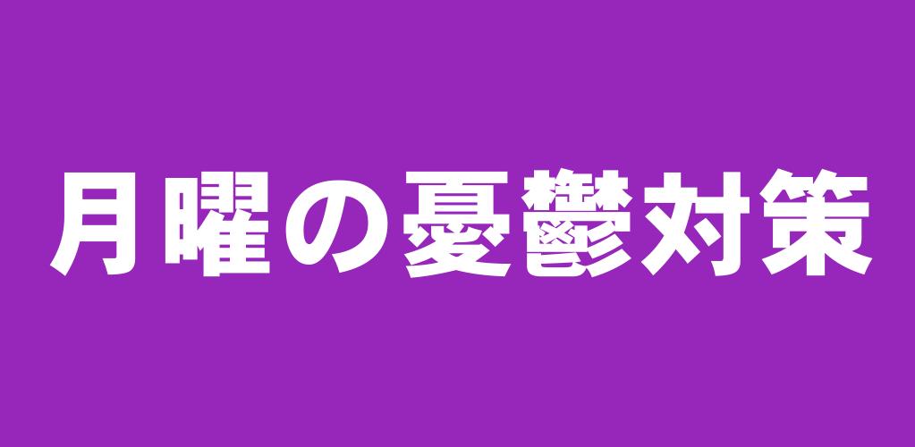 f:id:suyamatakuji:20170217101043p:plain