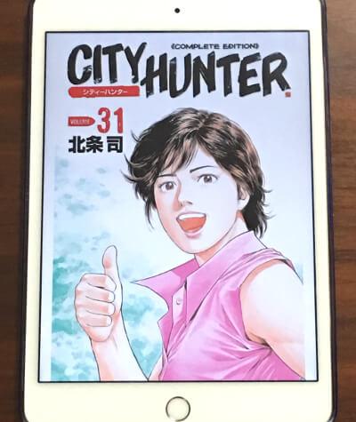 f:id:suyamatakuji:20170220121127j:plain