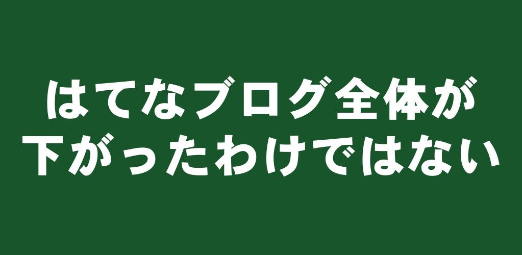f:id:suyamatakuji:20170221100647p:plain