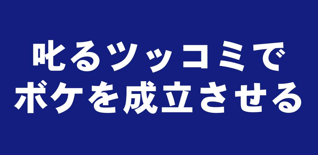 f:id:suyamatakuji:20170221112828p:plain