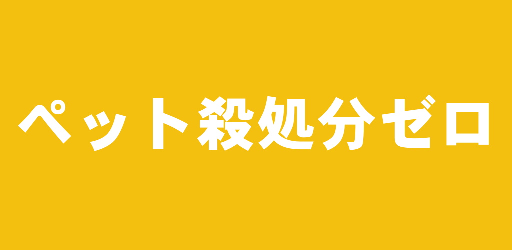 f:id:suyamatakuji:20170222101438p:plain