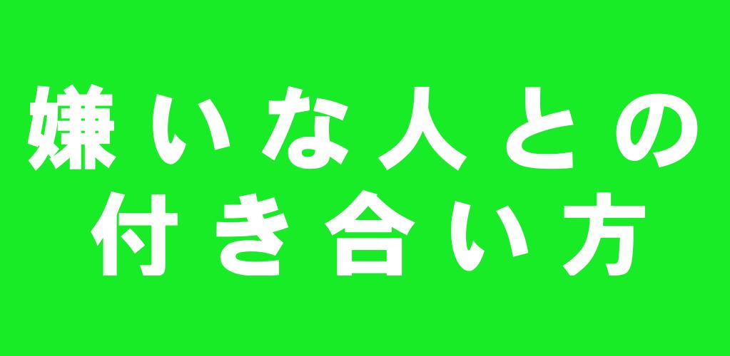 f:id:suyamatakuji:20170223101014p:plain