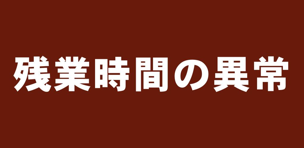 f:id:suyamatakuji:20170224100556p:plain