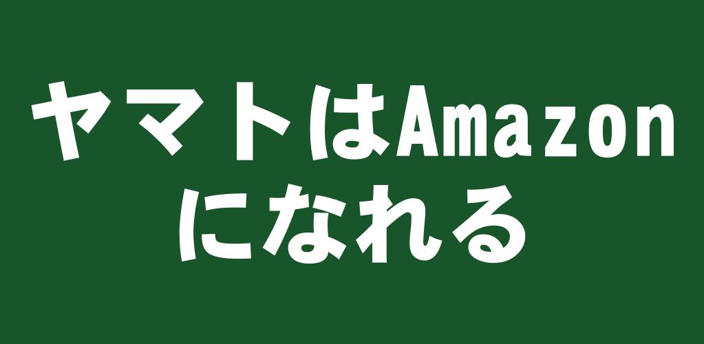 f:id:suyamatakuji:20170301095715p:plain