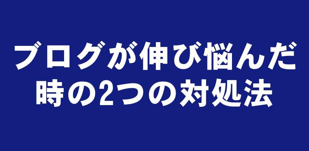 f:id:suyamatakuji:20170302101656p:plain