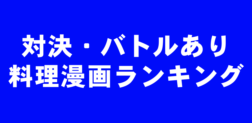 f:id:suyamatakuji:20170302114213p:plain