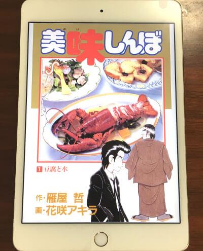 f:id:suyamatakuji:20170302115050j:plain