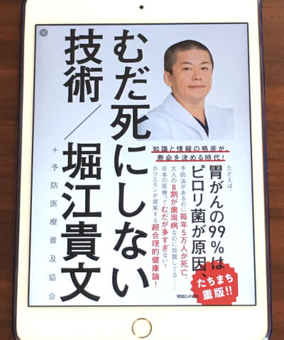 f:id:suyamatakuji:20170303101211j:plain